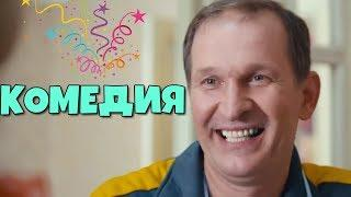 БЕЗБАШЕННАЯ КОМЕДИЯ Мамы РУССКИЕ КОМЕДИИ ФИЛЬМЫ HD