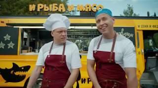 Фильм 2019 БЕЗ ОСТАНОВКИ Ржачная русская комедия НУ ОЧЕНЬ СМЕШНО
