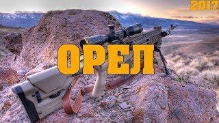 Боевик ОРЕЛ 2017 (ПИКНИК) крутейший русский фильм новинка 2017
