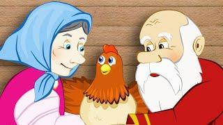 КУРОЧКА РЯБА - Мультик для Детей по Мотивам Известной Русской Сказки. Мультфильмы для Малышей.