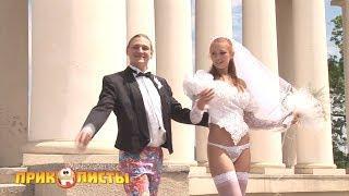Приколисты Фото в день свадьбы