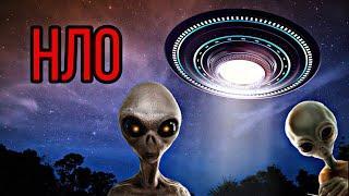 Документальный фильм про НЛО