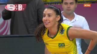 Волейбол / Женщины / Гран-при 2016 / 1-й тур / Бразилия - Италия