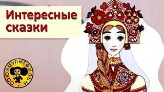 Сказки про богатырей   Сборник мультиков