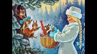 Новогодние мультфильмы в  СССР (Сделано в СССР) Документальный фильм