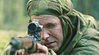 Военные фильмы *ЛЕСНОЙ СНАЙПЕР* Военные фильмы фильмы о войне 1941-1945 !