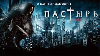 Самый мощный фильм 2020 бомба фильм смотреть срочно супер боевик
