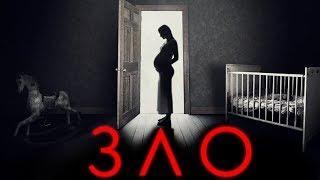 Ужасный фильм ЗЛО Триллер Ужасы (2018)