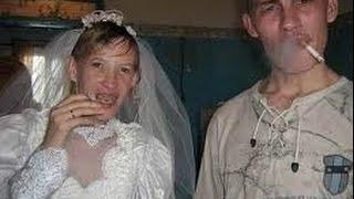 СЕЛЬСКИЕ СВАДЬБЫ ПРИКОЛЫ Свадебные курьезы Смех не реальный Видео Смешные видео