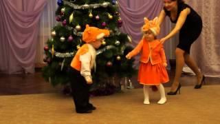 Прикол - дети жгут ))))Лисята на утреннике Новый год!!