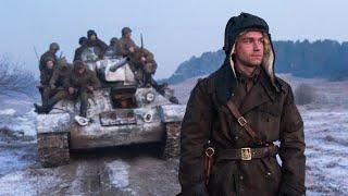 ХОРОШИЙ ВОЕННЫЙ ФИЛЬМ 2020 'Гора' Военные фильмы 1941-45 HD