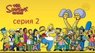 The Simpsons Game серия  2 (Вокруг света за 80 укусов)