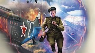 Роман Злотников – Швейцарец. Война. [Аудиокнига]