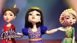 Царевны Сборник 9   Мультфильмы для детей