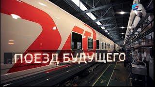 Документальный фильм «Поезд будущего»