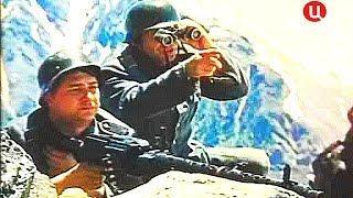 Военный Фильм-Боевик КОВАРНЫЙ ПЕРЕВАЛ Военные Фильмы 1941-45 Новинки HD
