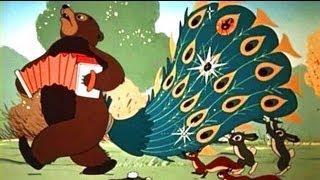 Мультфильм ПАВЛИНИЙ ХВОСТ Мультфильмы Советские мультфильмы для детей