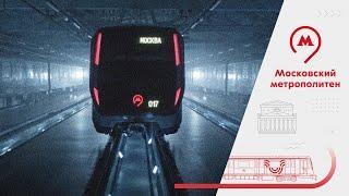 Поезд  «Москва» - будущее уже здесь!