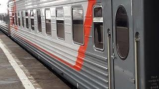 Скорый Поезд 102 Москва Адлер КУПЕ Люкс! В ОТПУСК с Ребенком!