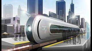 Поезда будущего