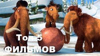 ТОП 5 Зарубежные новогодние мультфильмы