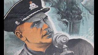 """ПОВЕСТЬ О """"НЕИСТОВОМ"""" (1947) советский военный фильм"""