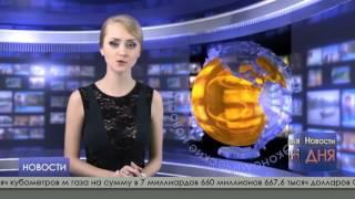 МАТ И ЛЯПЫ ВЕДУЩИХ В ПРЯМОМ ЭФИРЕ 2016 РЖАКА 16+