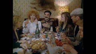 фильм За прекрасных дам! 1989 комедия кино видео советские комедии