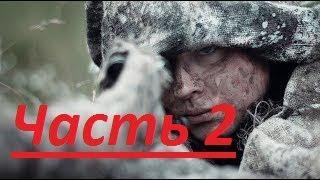 Фильм Военный Фильм достойный просмотра Правдивое кино   Украина 1943