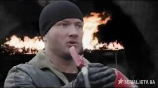 Сериал Пёс 1 сезон 5 серия Фильм Кино Сериал Боевик Детектив