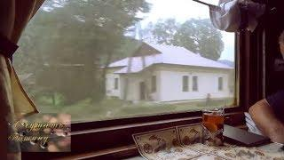 Для любителей стука колес поезда. Вид из окна поезда. Горы, леса,тоннели