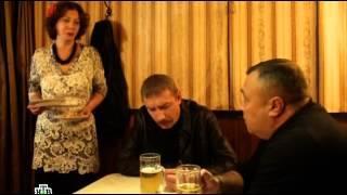 чужой район 3 сезон 14 серия
