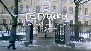 Тетушки Кино про рождество Комедия Русский фильм