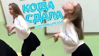 ТОП ЛУЧШИХ ПРИКОЛОВ 2019 АПРЕЛЬ Смешные видео приколы Смех Угар Ржач