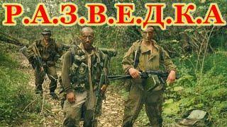 """Военные Фильмы 1941-1945 """"КАРАТЕЛИ""""  Военное Кино"""