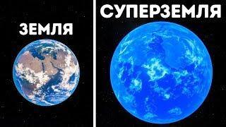 ФИЛЬМ ФАНТАСТИКА - СУПЕР-ЗЕМЛЯ 2020 СМОТРЕТЬ ФИЛЬМЫ ФАНТАСТИКУ ПРО ПЛАНЕТЫ
