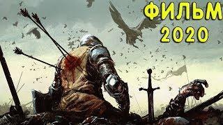 Лучший боевик 2020 - БЕСПЛОДНАЯ ЗЕМЛЯ  Фильмы 2020 новинки