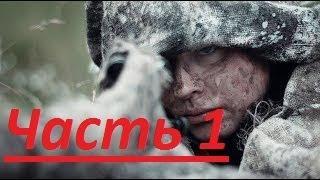 ФИЛЬМ ВОЕННЫЙ! Лучшее кино Про разведку часть 1 Украина 1943  Военные фильмы