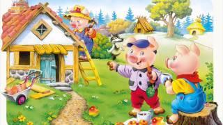 ТРИ ПОРОСЁНКА Сказки для детей АУДИО СКАЗКИ
