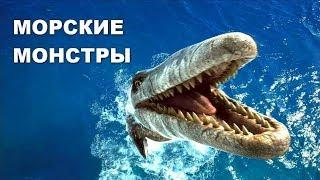 РАЗРУШИТЕЛИ МИФОВ! Морские монстры. Документальные фильмы, детективы HD