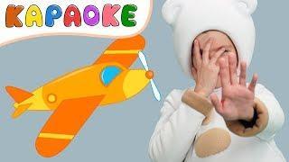 Три медведя - ВСЕ ПЕСНИ КАРАОКЕ - Детские караоке песенки сказки