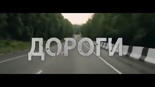"""Криминальный боевик 2020 """"ТРИ БРАТА. ДОРОГИ"""" Русские боевики Фильмы HD 720"""
