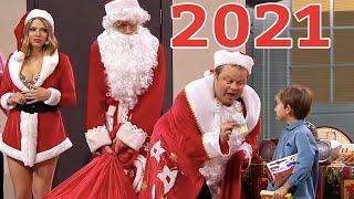 Новогодние подарки 2021 от Деда Мороза