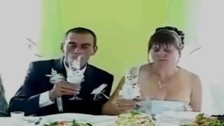 Пьяная невеста Приколы на свадьбе 2017