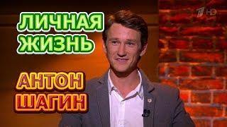 Антон Шагин - биография, личная жизнь, жена, дети. Актер сериала Подкидыш