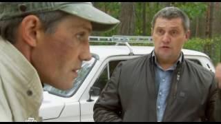 Лесник 1 сезон 7 серия Фильм Сериал Боевик Криминал Русские сериалы