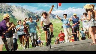 Тур де Шанс/La grande boucle (2013) Крутая французская комедия