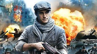 Захватывающее военный фильм Военные фильмы 2020 новинки
