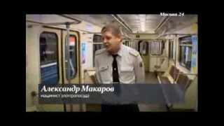 Как проходит рабочий день машиниста метро