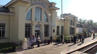 Хилок,  Чита Забайкальский край вид из окна поезда